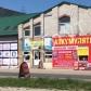 магазин автозапчастей Аккумуляторы ТУТ