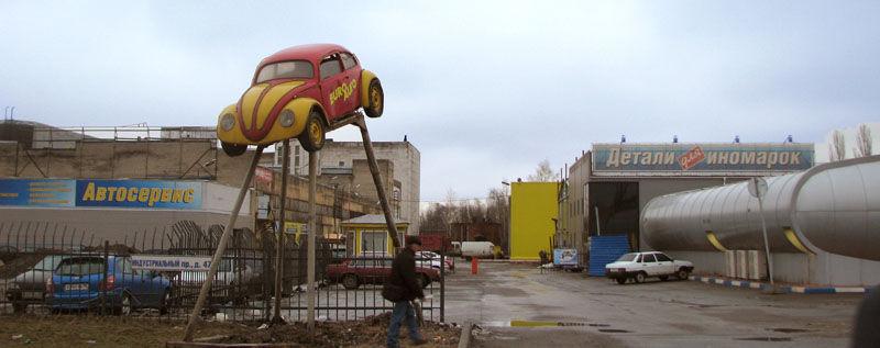 Автоевро Рф - фото 3
