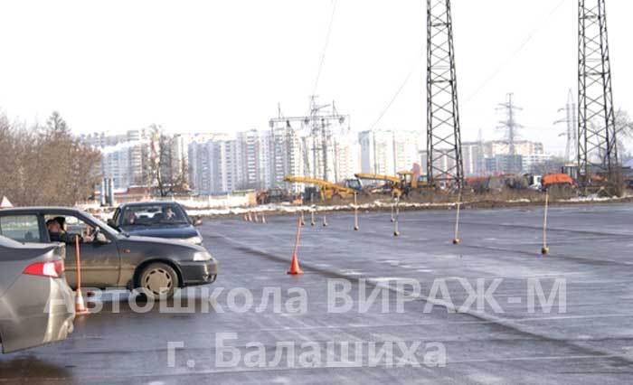 автошкола Вираж-М площадка