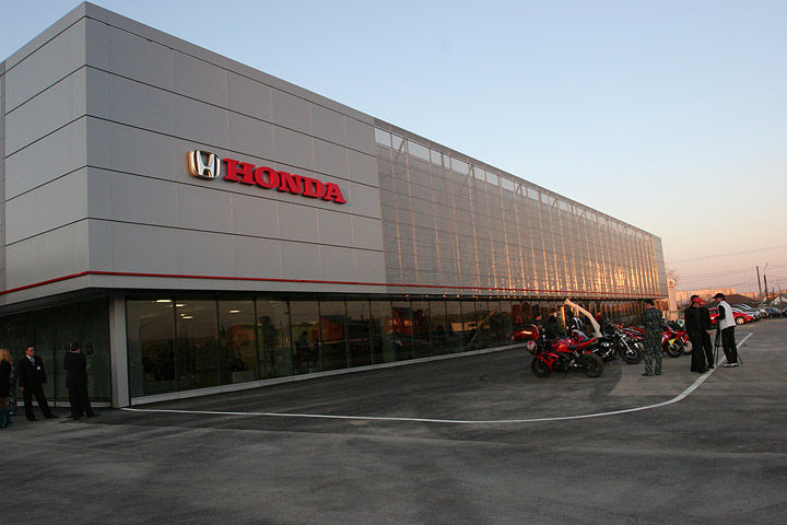 honda центр екатеринбург:
