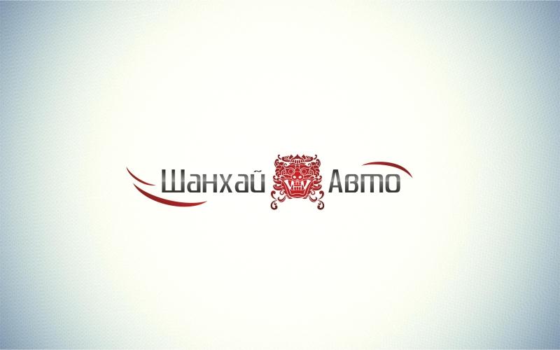 лого интернет магазин нижний тагил: