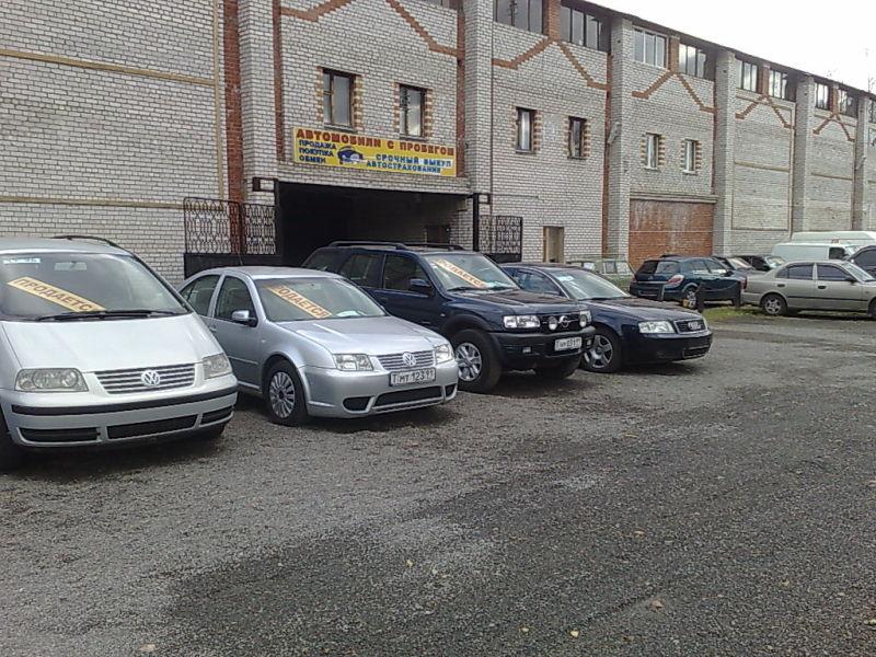 Автору подержанные автомобили с фото