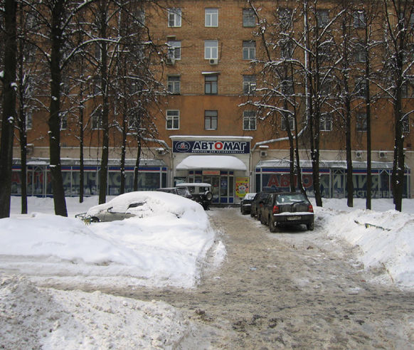 Exist ru — магазин автозапчастей, 2 отзыва — Москва, 9