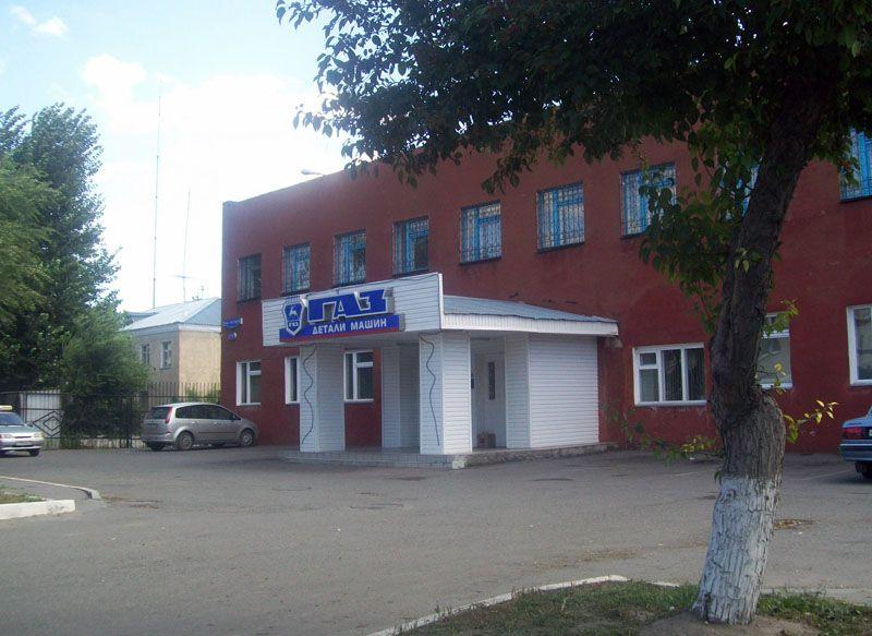 Интеграл Автозапчасти ГАЗ