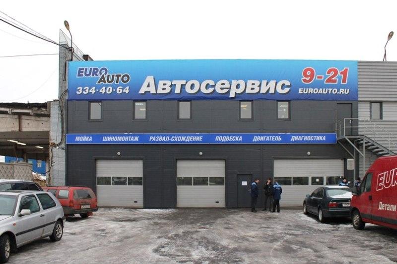 прокат авто в санкт-петербурге на испытателей атмосферу семейной