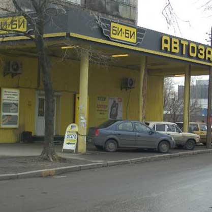 спб магазин автозапчастей в