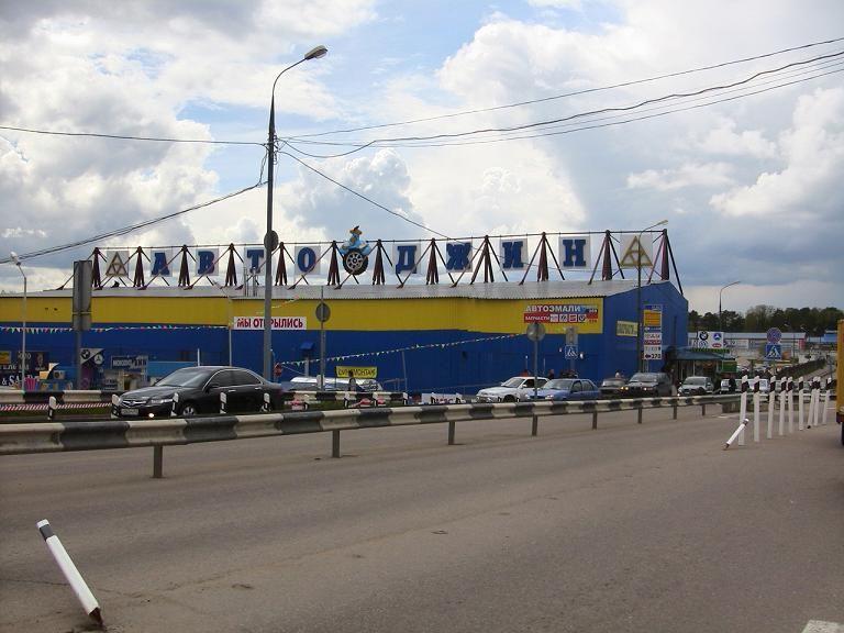 Авторынок Кунцево (Кунцевский авторынок) - Рынки района.