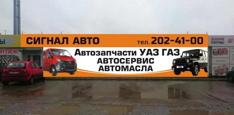 район станция пермь карпинского 97а автомойка особое