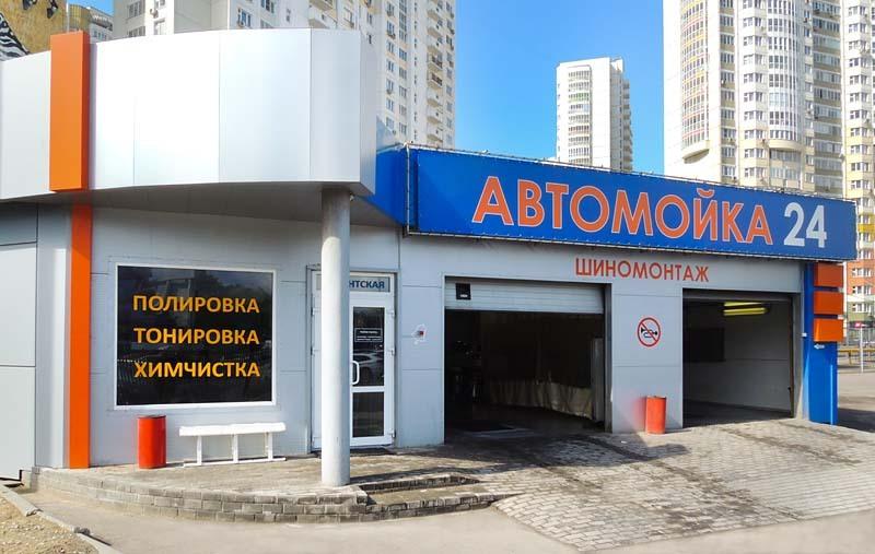 шатром Автомойка ТЦ ЛИГА