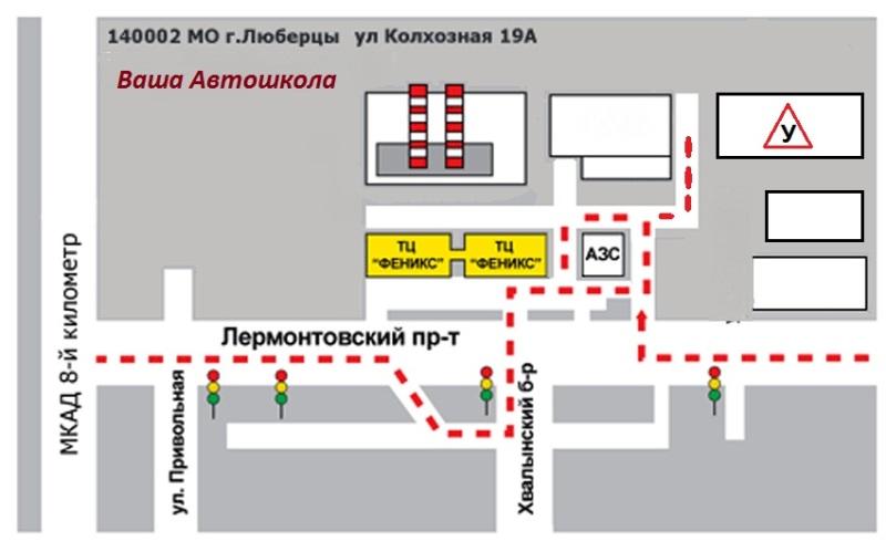 Демонстрационный зал расположен на Лермонтовском проспекте, Жулебино, в районе метро Выхино.  В связи...